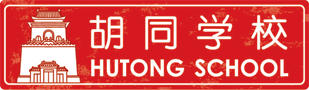 Link: Learn Chinese in Beijing with Hutong School - click for website