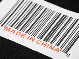 Image: Made in China