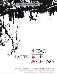 Image: 23rd reprint of the Tao Te Ching book cover